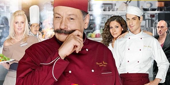 4 сезон сериала Кухня на СТС