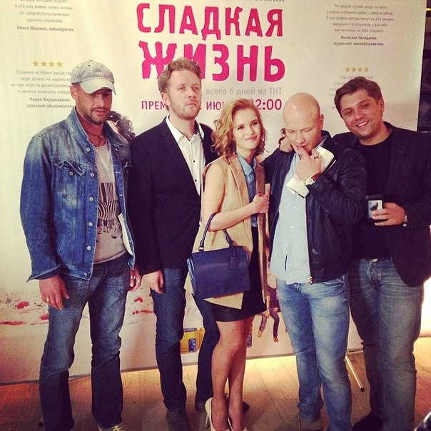 http://tvdrama.ru/uploads/ckeditor/2014/05/15/hiacblmgcg8.jpg