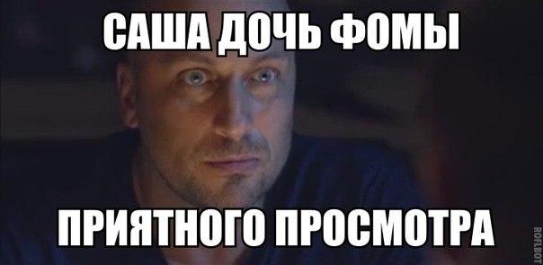 Артур Сопельник   ВКонтакте