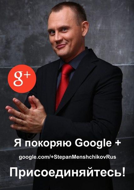 Степан и боня секс фото