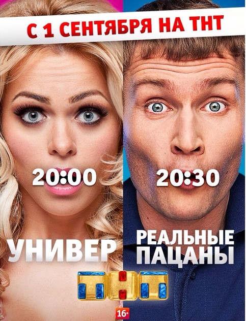 Премьеры сериалов