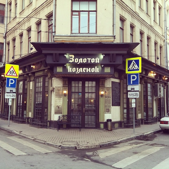 Клод моне ресторан в москве адрес фото